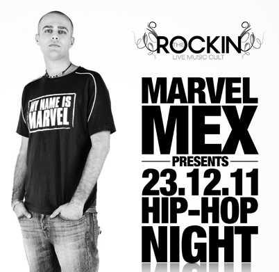 rockin-latina-68750984221