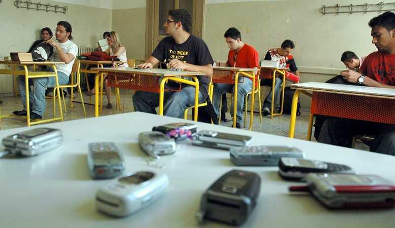 esame-maturita-latina-scuola-studenti-8792834