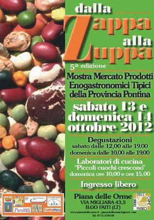 piana-delle-orme-dalla-zappa-alla-zuppa-2012-latina24ore