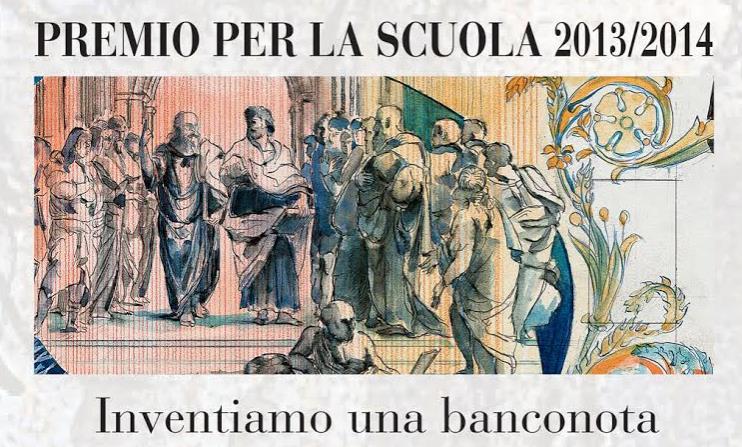 inventiamo-una-banconota-premio-latina-24ore