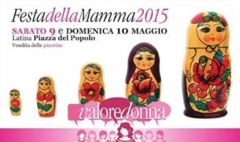 Locandina-festa-della-mamma
