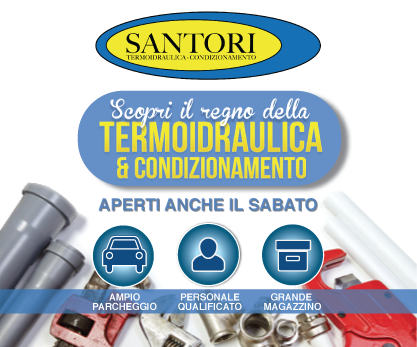 Santori Banner 300×250