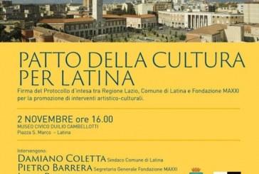 Biblioteca, teatro e fondazione Maxxi: il Comune di Latina stringe il Patto della Cultura